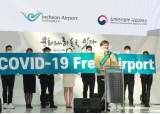 [경제 브리핑] <!HS>인천<!HE><!HS>공항<!HE> 출국 여객 3단계 발열체크 방역체계 강화