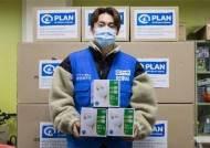 플랜코리아 홍보대사 오상진, 김포 방문해 취약계층 아동에 마스크 기부