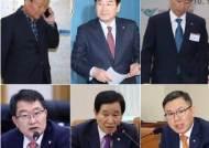 김재원·강석호 등 현역 6명 컷오프···통합당 TK 공천 칼바람