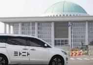 """""""'타다 금지법' 거부권 행사해달라"""" 요구에 靑은 아직까진 '신중'"""