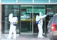 봉화 푸른요양원 치매 앓던 70대 확진자 숨져···사망 총 50명