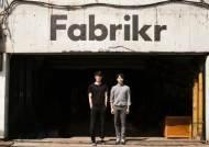 70년대 폐공장에 숨 불어넣자, 카페 성지로 바꾼 '패브리커'