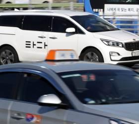 [뉴스분석]<!HS>타다<!HE>는 멈춘다는데 <!HS>타다<!HE>만한 플랫폼<!HS>택시<!HE> 나올까?