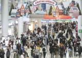 인천공항 면세점, 롯데ㆍ신라ㆍ현대백 선정…신세계는 탈락