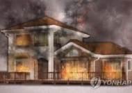 대구 주택 화재로 남성 사망…경찰, 방화 용의자로 아버지 체포