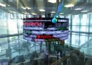 코로나發 전 세계 '검은 월요일'…유럽 증시 대폭락