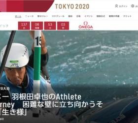 """그린피스 """"<!HS>후쿠시마<!HE> 방사능 통제 안돼, 일본 올림픽 개최는 자충수"""""""