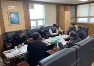 인천 중구, 코로나19 피해 소상공인 융자지원 사업 안내