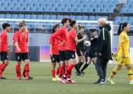 한국-중국 여자축구 도쿄올림픽 PO 6월에 열린다