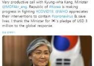 """WHO 사무총장 """"한국, 코로나19 전투에서 진전 보여"""""""