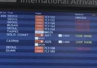 입국제한 첫 날,日 찾은 한국인 5명···텅 빈 나리타와 간사이