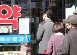 """[미리보는 오늘]마스크 5부제 본격 시행…""""대리구매도 가능"""""""