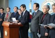 '국민 직접 개헌 발안' 헌법 개정안에 국회 과반 동의