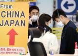 [미리보는 오늘] 중국, 일본에 '맞불'?…오늘부터 비자 면제 중단