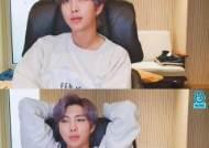 """방탄소년단 RM """"서울 콘서트 취소에 솔직히 화났다"""""""