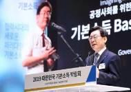 [팩플] 판 커진 '재난 기본소득'…기본소득 가는 발판될까