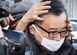 <!HS>검찰<!HE>, 김학의 수사 마무리…성폭행 고소는 무혐의 결론