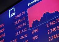 금융위기 땐 한국·미국 등 14개국 공매도 금지…이번엔?