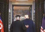 [위성락의 한반도평화워치] 탈레반식 협상 꿈꿀 북한에 대비해야 한다