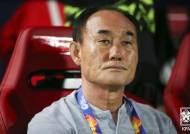 올림픽 대표팀 평가전 취소에 나란히 고민 빠진 한·일