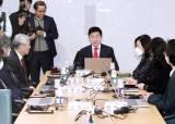 <!HS>김재철<!HE>·김세의 등 미래한국당 비례대표 신청자 434명 공개