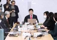 김재철·김세의 등 미래한국당 비례대표 신청자 434명 공개