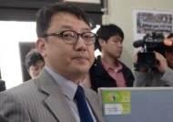 지원자 없어 연장된 민변 회장 선거, 김도형 변호사 단독 입후보