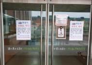 """확진자 없는데도 자체 코호트 들어간 수원시립노인전문요양원…""""예방적 차원"""""""