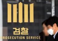 [속보] 檢, 마스크 원단 공급·중개 업체 10여곳 압수수색