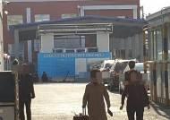 북, 지난해 사상 최대 대중 무역적자...코로나로 봉쇄한 올해는?