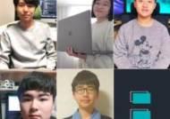 중학생도 교수도 뛰어들었다···'마스크 앱' 춘추전국시대