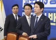 """민주당, '방송통신대·야간 로스쿨 도입' 추진…""""계층이동 사다리 복원"""""""