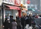 병무청, '마스크 판매' 약국에 사회복무요원 배치