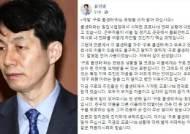 """윤건영 """"'구로 콜센터' 표현 쓰지 말아달라"""""""