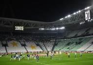 '2차대전 이후 처음'… 코로나19에 멈춰선 세리에A, 유럽 축구 '코로나 전쟁' 시작되나
