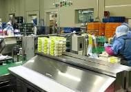 식품소재·반가공 농식품 제조업체 지원사업 참가업체 모집