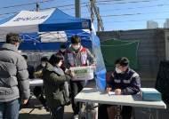 희망브리지‧한국수출입은행, 서울⦁인천 쪽방촌에 코로나 예방 구호키트 지원
