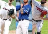 [배중현의 야구 톺아보기] 외인 교체 최대 2회, 코로나19로 3명 모두 떠난다면?