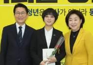 """류호정, 입사때 게임등급 명시…이동섭·하태경 """"청년 우롱"""""""