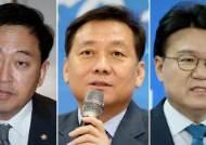[속보] 민주당 금태섭 공천 경선 탈락···이광재·황운하 본선행