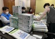 강원랜드 복지재단, 지역 취약계층에 마스크 2만7000장 전달