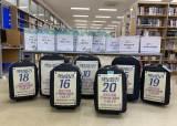 책 10권에 DVD…코로나 여파 책 보따리 배달 나선 도서관