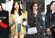 [★의 B컷] K-패션을 이끌어 가는 현아, 티파니 영, 고준희, 이주연 공항패션 모음.ZIP