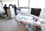 연남동 거주 '프랑스인' 확진…고국서 부친에게 감염 추정