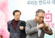 """[단독] """"김미균 양다리"""" 알고도 왜…강남병 공천 미스터리 전말"""