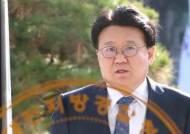 """황운하 공천 후폭풍…진중권 """"울산사건 혐의자인데 말 안돼"""""""