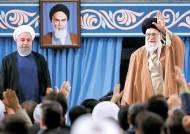 하메네이‧로하니도 위협하는 코로나…이란 '지도층 감염' 유난히 많은 이유는?