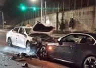음주 운전 BMW, 중앙선 넘어 택시 정면 충돌…택시기사 사망