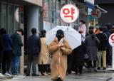 '결제 승인, <!HS>마스크<!HE> 출고예정' 문자 의심하세요…검찰이 밝힌 코로나 사기 유형