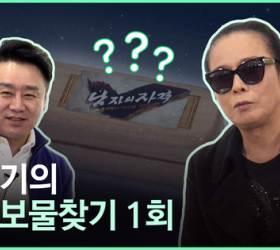 "[<!HS>생활보물<!HE>] 부활 김태원 ""이런 사랑 받을 자격 있나"" 되묻게 한 지휘봉"